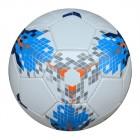 Futbolo kamuolys 51150685